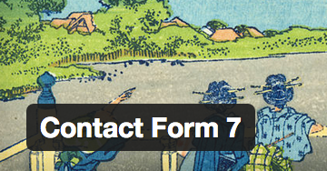 WordPress plugin Contact Form 7 image